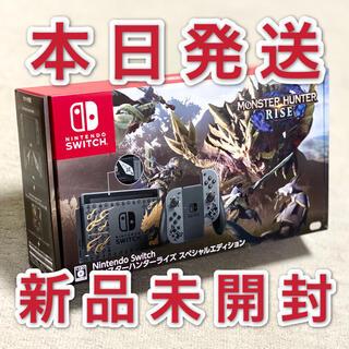 Nintendo Switch -  Switch モンスターハンター ライズ スペシャルエディション