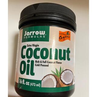 オーガニック ココナッツオイル 有機ココナッツオイル 473㎖