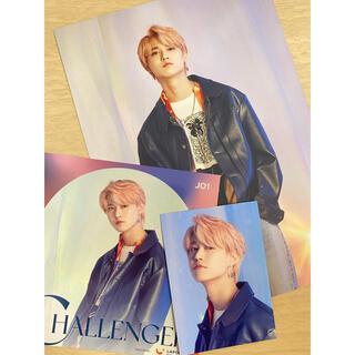 JO1 白岩瑠姫 渋谷タワレコフライヤー CHALLENGER タワーレコード