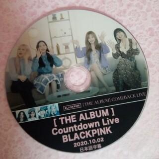 エイチティーシーブラック(HTC BLACK)のBLACKPINK THE ALBUM Countdown LIVE(アイドル)