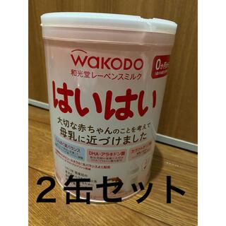 和光堂 - はいはい 粉ミルク