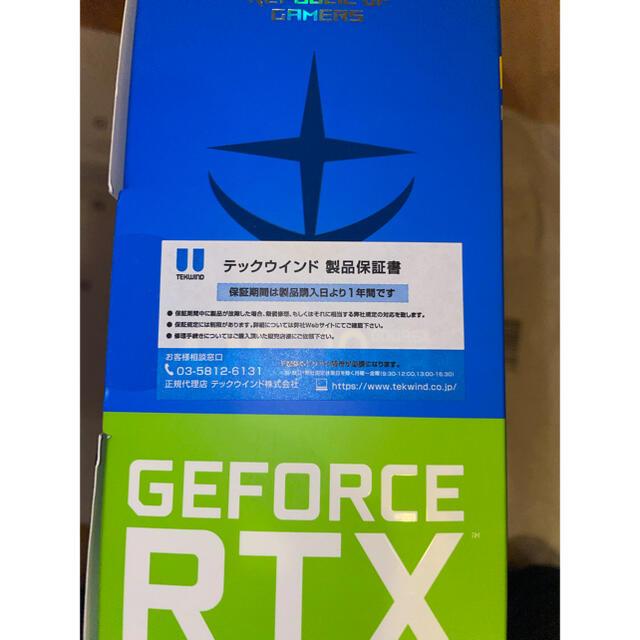 ASUS(エイスース)のrtx3080 ガンダム スマホ/家電/カメラのPC/タブレット(PCパーツ)の商品写真