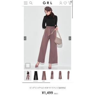 GRL - GRL ビックリングベルト付きワイドパンツ ブラック 美品