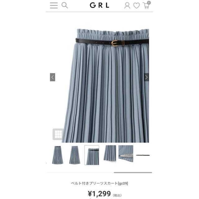 GRL(グレイル)のGRL ベルト付きプリーツスカート 美品 レディースのスカート(ロングスカート)の商品写真