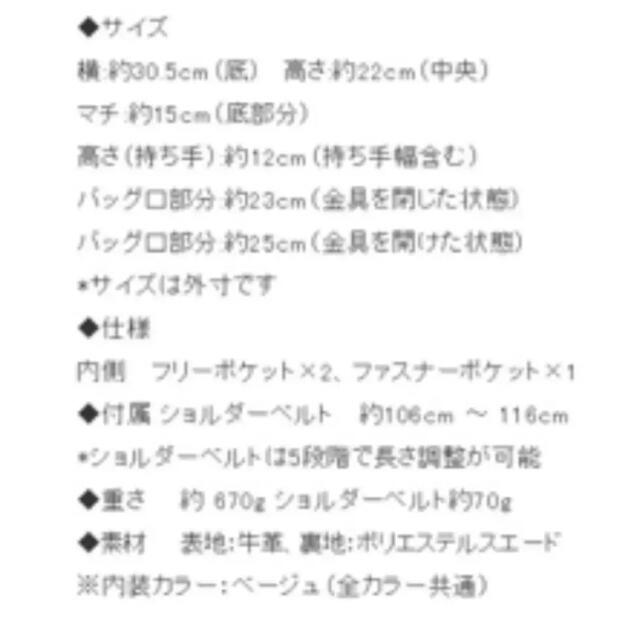 濱野皮革工藝/HAMANO(ハマノヒカクコウゲイ)の新品 傳濱野 ハンドバッグ レディースのバッグ(ハンドバッグ)の商品写真