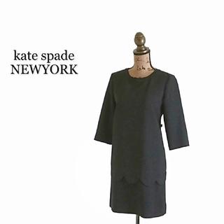 ケイトスペードニューヨーク(kate spade new york)のkate spade NEWYORK ケイトスペード ワンピース ブラック(ひざ丈ワンピース)