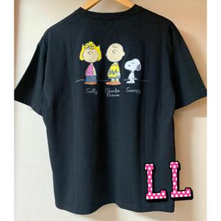 ピーナッツ(PEANUTS)の新品 スヌーピー チャーリーブラウン サリー Tシャツ   レディース LL(Tシャツ(半袖/袖なし))