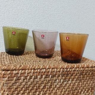 イッタラ(iittala)の新品 scope別注 完売品 イッタラ カルティオ パープル ブラウン オリーブ(グラス/カップ)