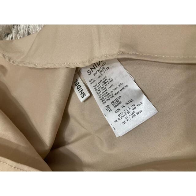 snidel(スナイデル)の20モデル◆スナイデル◆ フリルペプラムブラウス レディースのトップス(シャツ/ブラウス(半袖/袖なし))の商品写真