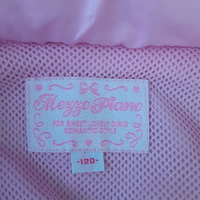 mezzo piano(メゾピアノ)のメゾピアノ ウインドブレーカー キッズ/ベビー/マタニティのキッズ服女の子用(90cm~)(ジャケット/上着)の商品写真