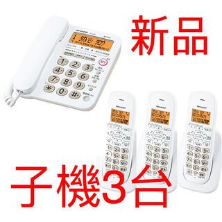 SHARP - 新品 SHARP シャープ  コードレスTEL 電話機 JD-G32CL子機3台