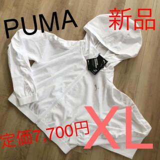 PUMA - ☆新品☆半額以下!PUMAプーマ レディーススポーツアウター ホワイト XL