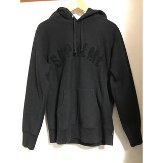 Supreme - Supreme Arc Logo Hooded
