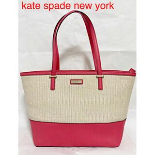ケイトスペードニューヨーク(kate spade new york)の【人気】kate spade new york かごバッグ PXRU5685(かごバッグ/ストローバッグ)