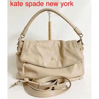 ケイトスペードニューヨーク(kate spade new york)の【美品】kate spade new york 2WAYバッグ PXRU3677(ショルダーバッグ)