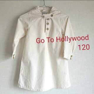 ゴートゥーハリウッド(GO TO HOLLYWOOD)の《Go To Hollywood》セーラーカラー シャツワンピース/120cm(ワンピース)