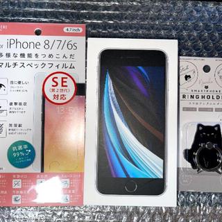 Apple - iPhone SE 第2世代 (SE2)