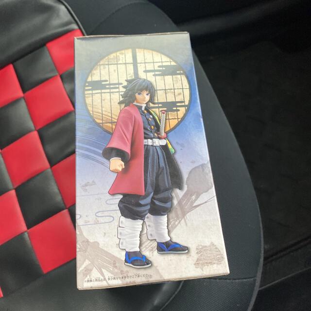 BANDAI(バンダイ)の鬼滅の刃  絆ノ装フィギュア SPECIAL 冨岡義勇 エンタメ/ホビーのおもちゃ/ぬいぐるみ(キャラクターグッズ)の商品写真