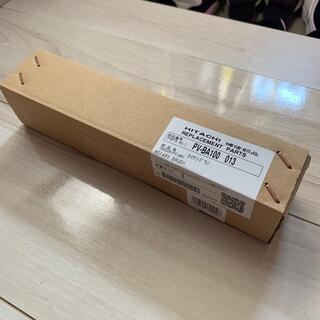 ヒタチ(日立)の日立 補修部品 回転ブラシ PV-BA100 013(掃除機)