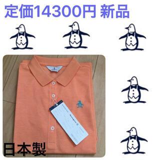 マンシングウェア(Munsingwear)のL 新品 マンシングウェア レディース ゴルフシャツ 半袖ポロシャツ(ウエア)