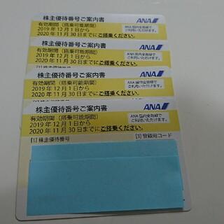 エーエヌエー(ゼンニッポンクウユ)(ANA(全日本空輸))のANA 株優待券 4枚 2021年5月31日まで(航空券)