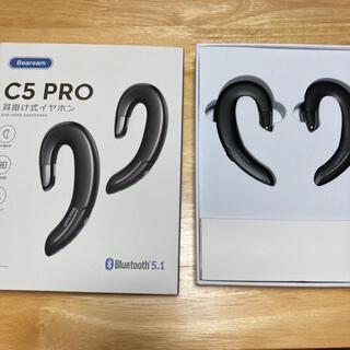 C5 PRO 耳掛け式イヤホン