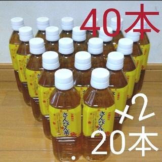 送料込み!沖縄限定さんぴん茶500mlペットボトル40本セット(茶)