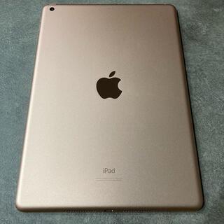 iPad - iPad 第8世代  10.2インチ [WiFi 128GB]ゴールド
