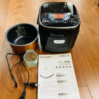 アイリスオーヤマ(アイリスオーヤマ)のアイリスオーヤマ RC-MA30AZ-B 炊飯器 三合炊き(炊飯器)