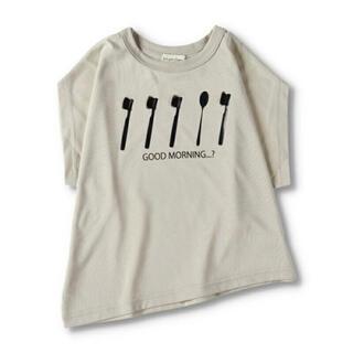 ブランシェス(Branshes)の110 ブランシェス  Tシャツ 新品未使用 未開封 (Tシャツ/カットソー)