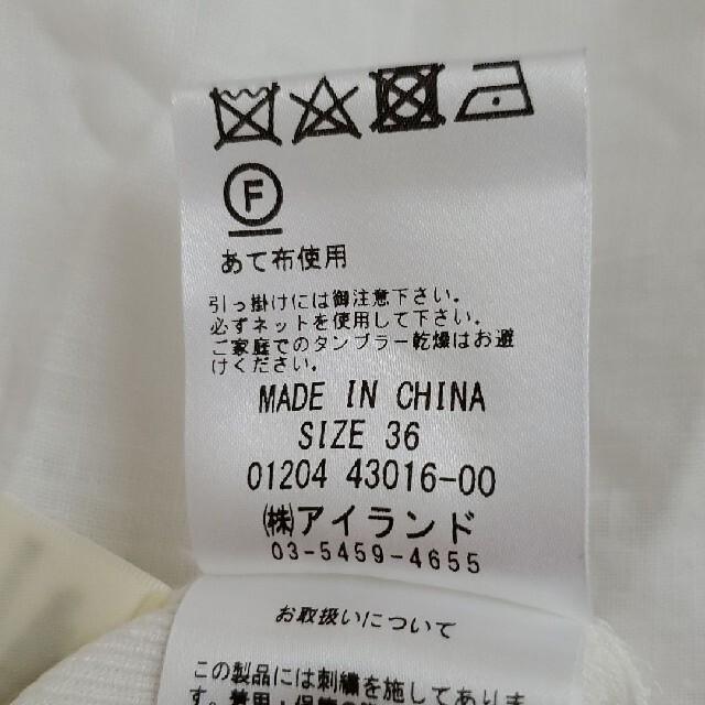 GRACE CONTINENTAL(グレースコンチネンタル)のグレースコンチネンタル 美品 ニット ホワイト 白 刺繍 Tネック レディースのトップス(ニット/セーター)の商品写真