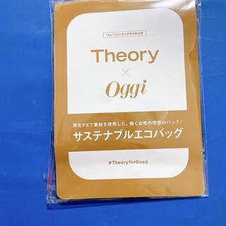 theory - oggi サステナブルエコバッグ