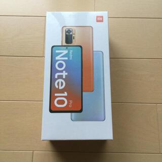 Redmi Note 10 Pro 【新品未使用品】Xiaomi