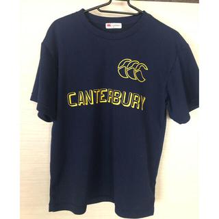 カンタベリー(CANTERBURY)の美品♡♡カンタベリーシャツ(ラグビー)
