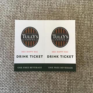 TULLY'S COFFEE - タリーズ  ドリンクチケットx2枚