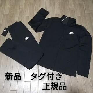 アディダス(adidas)の新品 NIKE 上下セット BLACK(その他)
