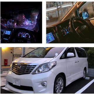 トヨタ - アルファード20 平成22年式