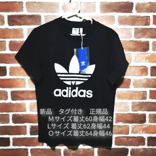 アディダス(adidas)の新品 adidas Tシャツ BLACK(Tシャツ(長袖/七分))