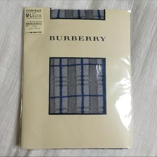 バーバリー(BURBERRY)のバーバリー カラーストッキング(タイツ/ストッキング)