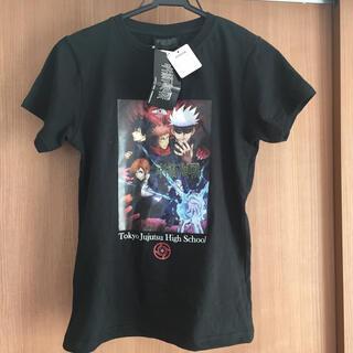 しまむら - 新品 呪術廻戦 Tシャツ 黒 160