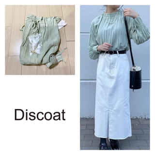 Discoat - 新品 ディスコート ネックレス付きワッシャーチュニックブラウス