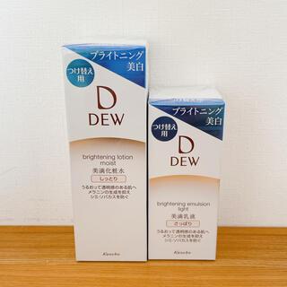 デュウ(DEW)のDEWブライトニング 化粧水 乳液 セット(化粧水/ローション)