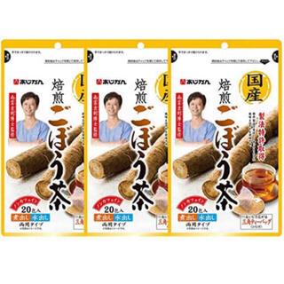 まおさま専用   あじかん 国産焙煎ごぼう茶 (健康茶)