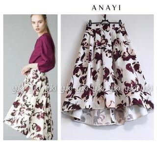 アナイ(ANAYI)のANAYI サークルローズプリント タックテールスカート(ロングスカート)
