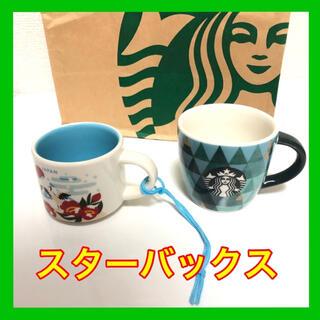 スターバックスコーヒー(Starbucks Coffee)のスターバックス オーナメント デミカップ×2(マグカップ)