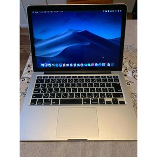 Mac (Apple) - 高性能MacBook Pro Retina 13 i5 8GB SSD 完動品