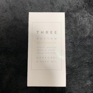 スリー(THREE)のTHREE リズムレゾナンス ナンコウバイ&シードオイル2020(その他)