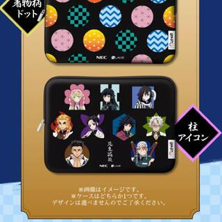エヌイーシー(NEC)の鬼滅の刃 PC&タブレット ソフトケース(キャラクターグッズ)