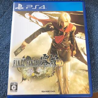 PlayStation4 - ファイナルファンタジー零式 HD PS4