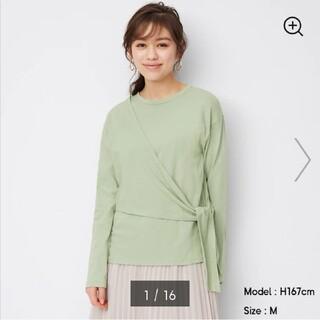 ジーユー(GU)の新品 ジーユー レイヤードT 長袖 グリーン(Tシャツ(長袖/七分))